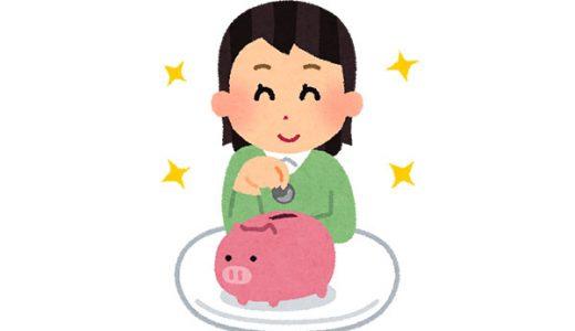 本当に低収入?日本語教師の給料の実態に迫る!
