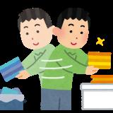 日本語教師に必要なスキル ~整理力~