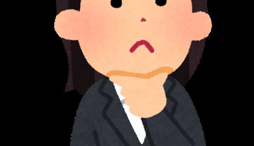 日本語教師に必要なスキル ~問題解決力~