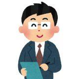 日本語教師に必要なスキル ~マネジメント力~