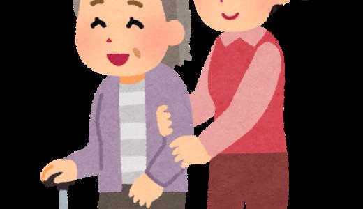 技能実習生(介護)の現状と日本語教師にできること