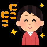 日本語教師に必要なスキル ~忍耐力~