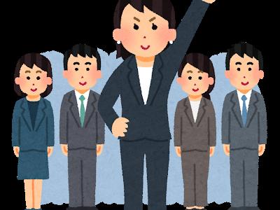 日本語教師に必要なスキル ~主体性~